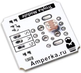 Фото 1/2 Troyka-Light Sensor, Датчик освещенности на осное фоторезистора для Arduino проектов