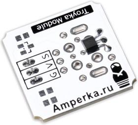Фото 1/2 Troyka-Hall Sensor, Датчик Холла на основе SS49E для Arduino проектов