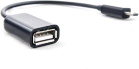 Фото 1/2 PL1372, Кабель OTG Micro USB вилка-USB A розетка, 0,15м