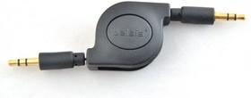 BGL1179, Кабель-рулетка Jack 3,5 mm Stereo вилка - Jack 3,5 mm Stereo вилка