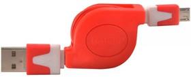 BGL1182, Кабель-рулетка USB 2.0 A вилка - micro B (5 Pins) вилка