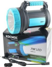 КОСМОС PREMIUM KOSAccu9107WUSB прожектор с USB выходом, Фонарь