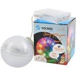 Фото 2/2 КОСМОС KOCNL_8cm_IP44 шар, цвет свечения мульти, диаметр 8 см, Светильник