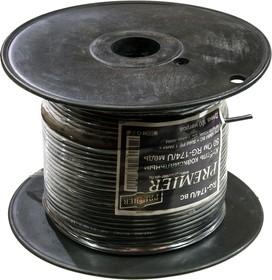 RG-174/(U), Кабель коаксиальный медь, 50 Ом (100м)