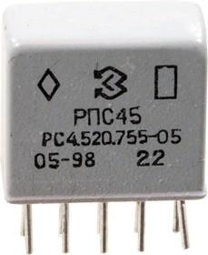 РПС45 РС4.520.755-05, (27в)