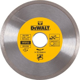 Диск алм. DeWALT DT3713-QZ Ф125х22мм сплошной по керамике
