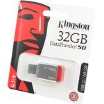 KINGSTON USB 3.1/3.0/2.0 32GB DataTraveler DT50 металл с ...