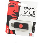 KINGSTON USB 3.1/3.0/2.0 64GB DataTraveler DT106 черный с ...