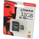KINGSTON CANVAS Select microSD 32GB (Class 10) UHS-I с адаптером BL1, Носитель информации