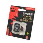 KINGSTON CANVAS React MicroSD 32GB (Class 10) UHS-I с ...