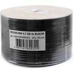 VS DVD-RW 4.7 GB 4x Bulk/50, Перезаписываемый компакт-диск