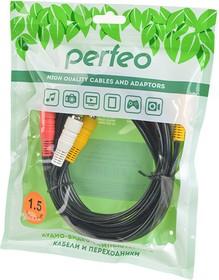 PERFEO R3103 3xRCA вилка - 3xRCA вилка, длина 1,5 м. BL1, Аудио-видео кабель