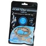 Фото 2/2 ROBITON P10 Multicord USB A - MicroUSB/8pin, 1м золото PH1, Кабель USB