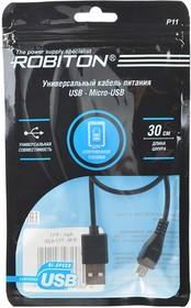 Фото 1/2 ROBITON P11 USB A - Micro-USB, 0,3м черный PH1, Кабель USB