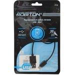 Фото 2/2 ROBITON P16 USB A - 8pin (AppleLightning), 0,3м черный PH1, Кабель USB