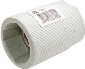Фото 1/2 VOLSTEN V03-CR-SM-E14 резьбовой керамический, Электропатрон