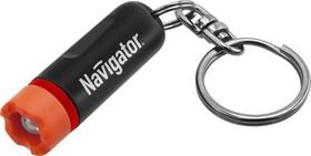 Фонарь Navigator 71 592 NPT-KC04-3LR41 брелок. проф. аллюм. 1LED черный. бл.