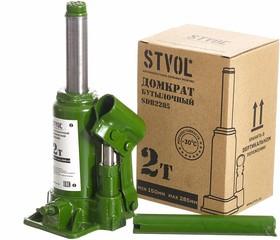 Домкрат STVOL SDB2285 бутылка 2т 150-285мм