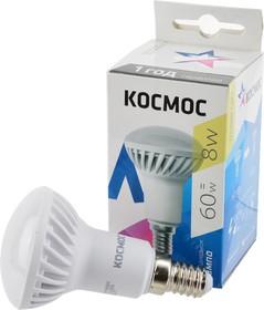 КОСМОС LED8wR50E1430 8Вт Е14 3000K BL1*, Лампа светодиодная