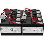 Фото 3/5 Батарея для ИБП APC RBC12 48В 7Ач для SU3000RMi3U/SU2200RMI3U/ SU5000I/SU5000RMI5U