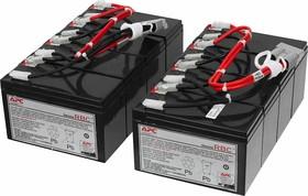 Фото 1/5 Батарея для ИБП APC RBC12 48В 7Ач для SU3000RMi3U/SU2200RMI3U/ SU5000I/SU5000RMI5U