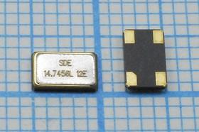 кварцевый резонатор 14.7456МГц в корпусе SMD 5x3.2мм с четырьмя контактами, нагрузка 12пФ, 14745,6 \SMD05032C4\12\ 10\ 15/-40~85C\SMD5032\1Г