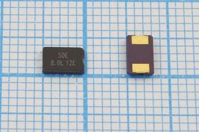 Кварцевый резонатор 8МГц в SMD корпусе 5x3мм с двумя выводами, нагрузка 12пФ; 8000 \SMD05032C2\12\ 10\ 30/-40~85C\SMG0503(2P)\1Г