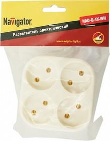 Разветвитель Navigator 71 502 NAD-Q-4X-WH 4 гн. б/з (квадрат)