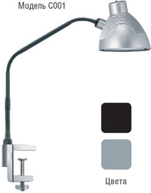 Светильник Navigator 94 639 NDF-C001-5W-4K-S-LED на струбцине, серый