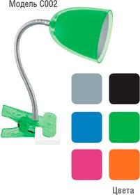 Светильник Navigator 94 795 NDF-С002-3W-6K-P-LED прищепка, гибкий, розовый