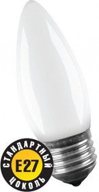Лампа Navigator 94 327 NI-B-60-230-E27-FR