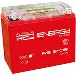 RE12-05, Аккумулятор свинцовый 12B-5Ач 114х70х106 (для ...