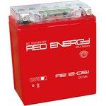 RE12-05.1, Аккумулятор свинцовый 12B-5Ач 120х61х129 (для ...