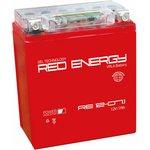 RE12-07.1, Аккумулятор свинцовый 12B-7Ач 114х70х132 (для ...