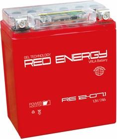 RE12-07.1, Аккумулятор свинцовый 12B-7Ач 114х70х132 (для мототехники)