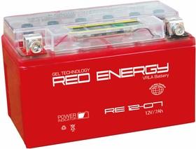 RE12-07, Аккумулятор свинцовый 12B-7Ач 150х86х94 (для мототехники)