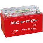 RE12-08, Аккумулятор свинцовый 12B-8Ач 150х66х95 (для ...