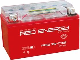 RE12-08, Аккумулятор свинцовый 12B-8Ач 150х66х95 (для мототехники)