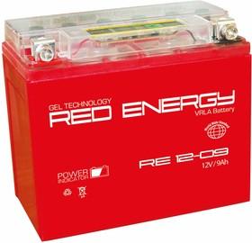 RE12-09, Аккумулятор свинцовый 12B-9Ач 150х86х108 (для мототехники)