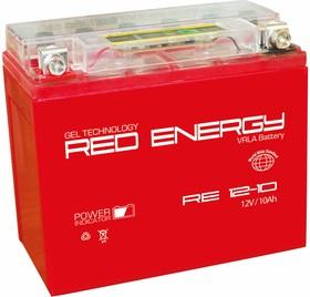 RE12-10, Аккумулятор свинцовый 12B-10Ач 137х77х135 (для мототехники)