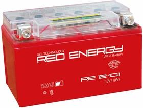 RE12-10.1, Аккумулятор свинцовый 12B-10Ач 150х86х93 (для мототехники)