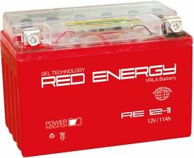 RE12-11, Аккумулятор свинцовый 12B-11Ач 151х86х112 (для мототехники)