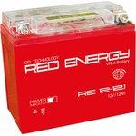 RE12-12.1, Аккумулятор свинцовый 12B-12Ач 151х71х130 (для мототехники)