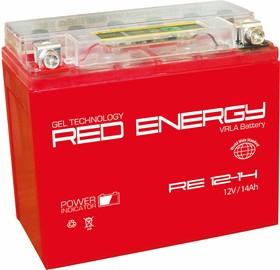 RE12-14, Аккумулятор свинцовый 12B-14Ач 151х88х147 (для мототехники)