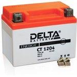 CT1204, Аккумулятор свинцовый 12B-4Ач 114х70х87 (для мототехники)