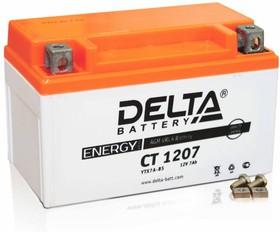 CT1207, Аккумулятор свинцовый 12B-7Ач 150х86х94 (для мототехники) | купить в розницу и оптом