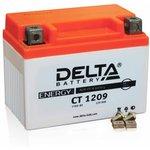 CT1209, Аккумулятор свинцовый 12B-9Ач 150х86х108 (для ...