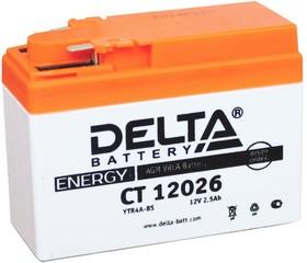 CT12026, Аккумулятор свинцовый 12B-2.5Ач 115х50х86 (для мототехники)