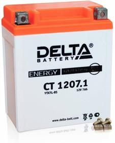 CT1207.1, Аккумулятор свинцовый 12B-7Ач 114х70х132 (для мототехники)