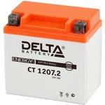 CT1207.2, Аккумулятор свинцовый 12B-7Ач 114х70х108 (для мототехники)